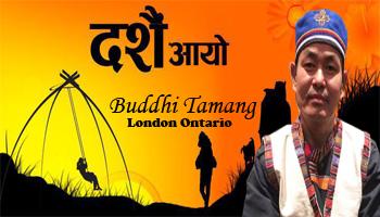 buddhi tamang