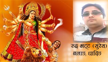 rudra bhatta